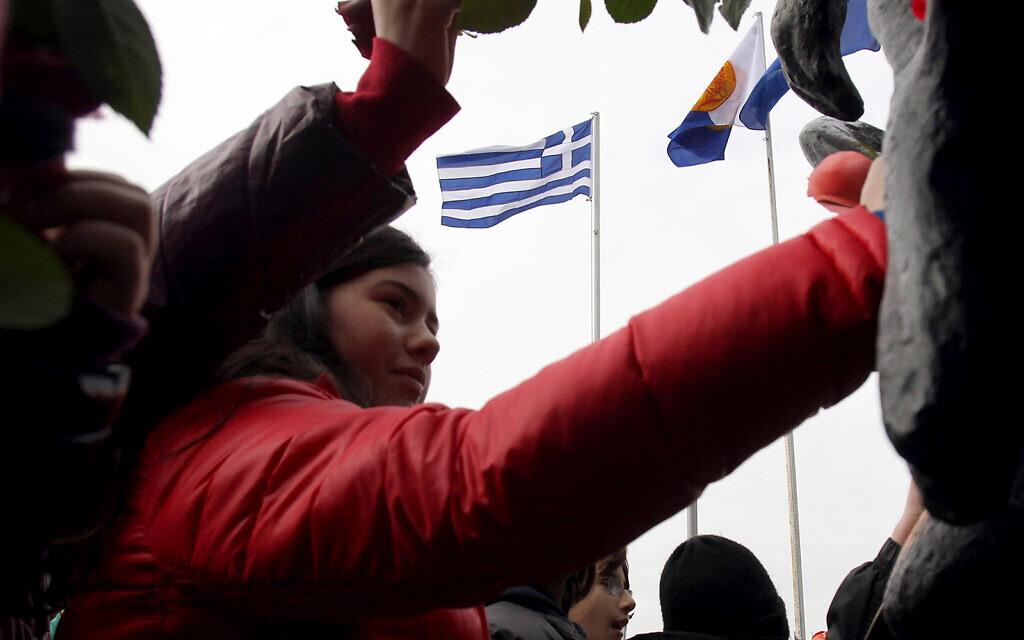 La Grèce adopte la définition officielle de l'antisémitisme de l'IHRA