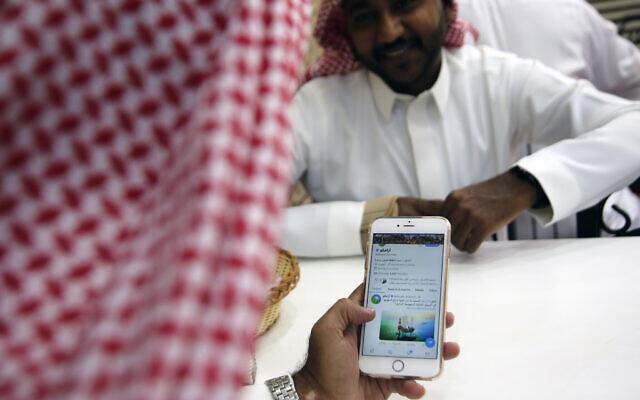 Mobile SMS sites de rencontre
