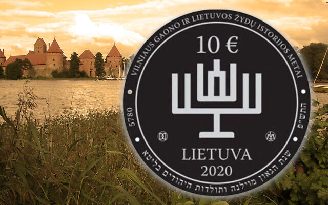 Une pièce lithuanienne marquant l'Année de Gaon de Vilna et l'héritage juif dont des critiques ont dit qu'il représente un symbole d'extrême droite. (Defending History via JTA)