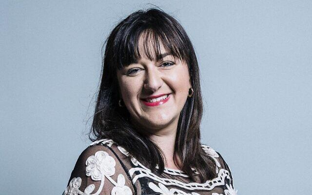 Ruth Smeeth, une députée travailliste britannique.  (Parlement britannique)