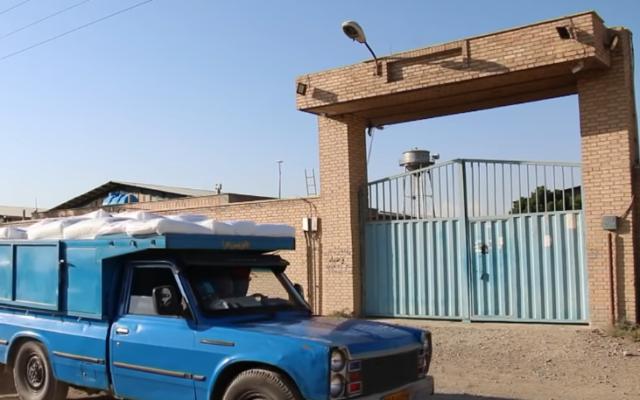 L'entrepôt atomique présumé de l'Iran à Turquzabad, Téhéran. (Capture d'écran de YouTube)