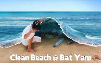 Capture d'écran du groupe Facebook «Clean Beach».