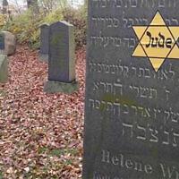 Une étoile jaune apposée sur une cimetière juif du Danemark, le 10 novembre 2019. (Crédit : Rabbi Yitzi Loewenthal via JTA)