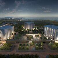 Image de synthèse de la Maison de la famille d'Abraham, qui doit être construite à Abou Dhabi d'ici 2022. (Crédit : Haut Comité issu duDocument sur la fraternité humaine / PRNewsfoto)