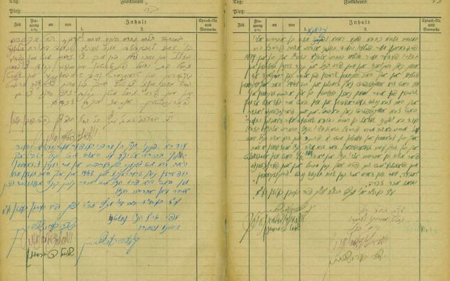 """Un grand livre de compte du tribunal rabbinique de Bergen-Belsen pour les épouses """"enchaînées"""" dans le sillage de la Shoah. (Maison d'enchères Kedem)"""
