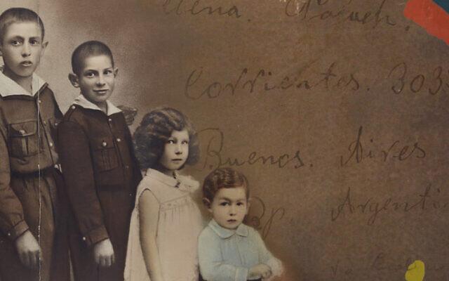 Les 4 enfants de la famille Paluch, originaires de Pologne. (Crédit : Yad Vashem)