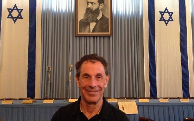 Le philanthrope américain Richard Marc Rappaport à l'Independence Hall de Tel-Aviv, en juillet 2014. (Crédit : Facebook)