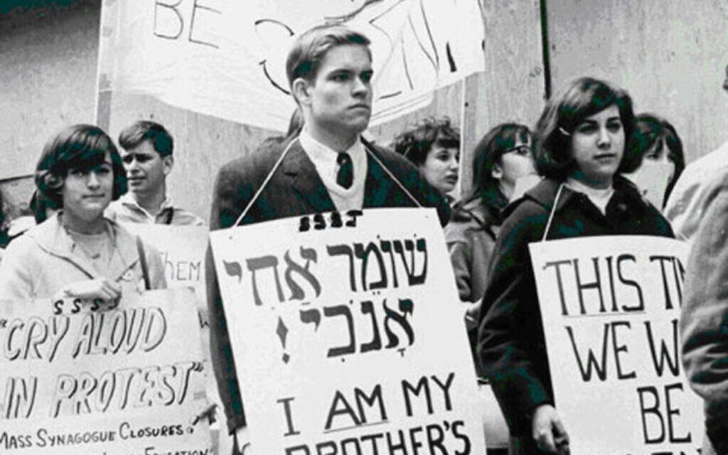 Une lutte étudiante des années 1960 pour la défense des Juifs soviétiques. (Avec l'aimable autorisation de la Yeshiva University Archives, collection Student Struggle for Soviet Jewry)