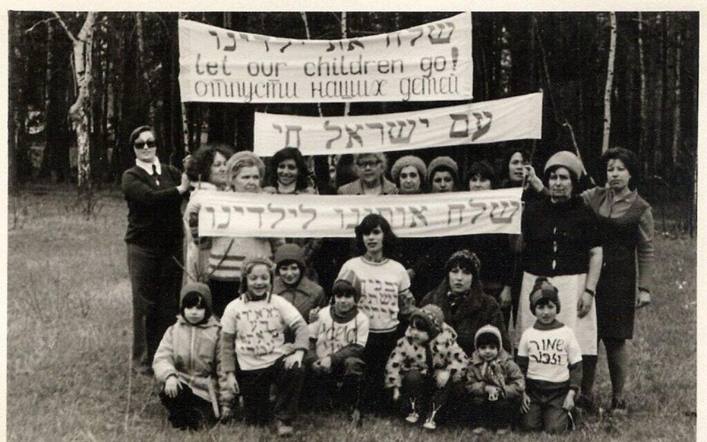 Des femmes refuseniks et leurs enfants, Moscou, Ovrazhki, 1979. (Avec l'aimable autorisation de Remember & Save)
