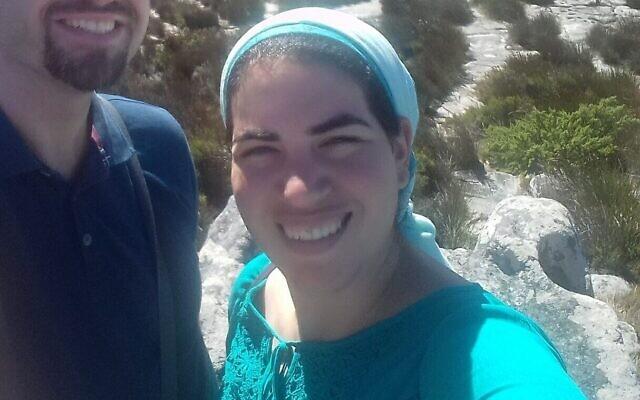 Hayley (Sevitz) Varenberg, tuée dans un accident de bus près de l'aéroport Ben Gurion le 21 décembre 2019. (Autorisation)