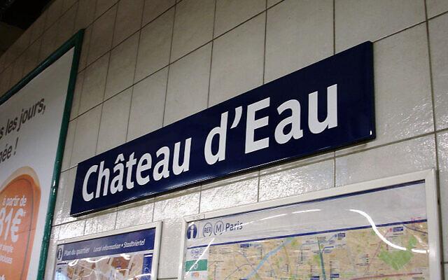 Station de la ligne 4 du métro de Paris, située dans le 10 arrondissement de la capitale française (Crédit : CC BY-SA 3.0)