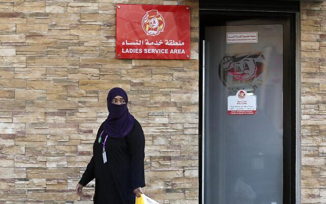 Une femme quitte une aire de service réservée aux femmes dans un restaurant de Jiddah, en Arabie Saoudite, le 8 décembre 2019. (Crédit : AP Photo/Amr Nabil)