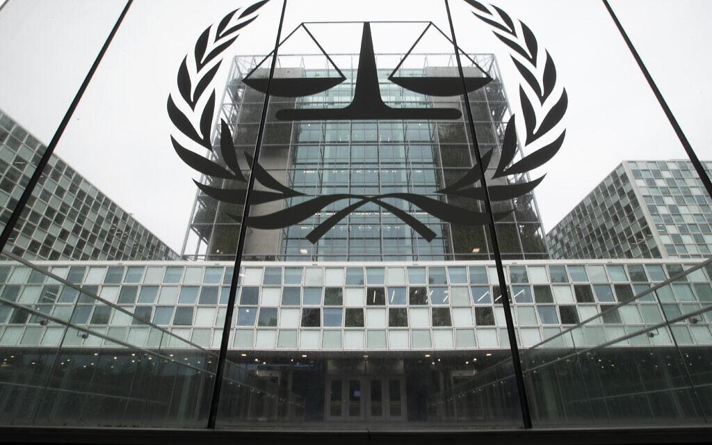 La Cour pénale internationale, ou CPI, à La Haye, Pays-Bas. (AP Photo/Peter Dejong)
