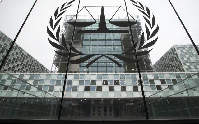 La Cour pénale internationale, ou CPI, à La Haye, Pays-Bas, le 7 novembre 2019. (AP Photo/Peter Dejong)