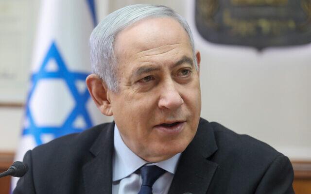 Le Premier ministre Benjamin Netanyahu dirige la réunion hebdomadaire du cabinet, au Bureau du Premier ministre à Jérusalem, le 22 décembre 2019. (Marc Israel Sellem/POOL)