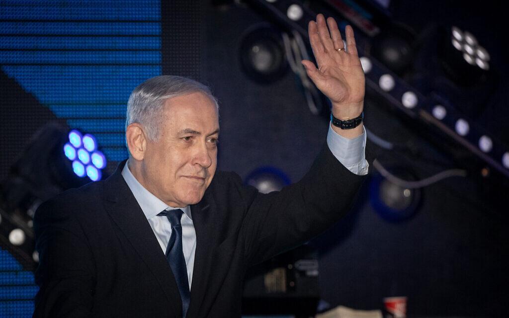 Le Premier ministre Benjamin Netanyahu assiste à un rassemblement de campagne à Jérusalem le 22 décembre 2019, avant les primaires pour la direction du Likud. (Yonatan Sindel/Flash90)