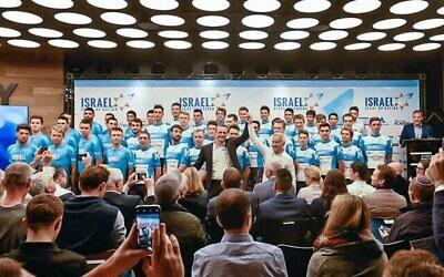 L'équipe professionnelle d'Israël, baptisée la Start-Up Nation participera au Tour de France 2020 (Crédit : Noa Arnon)