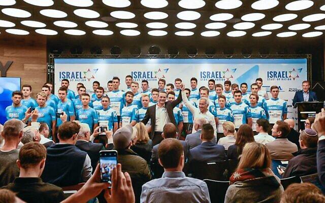 L'équipe de cyclisme professionnelle d'Israël, baptisée Israel Start-Up Nation, participera au Tour de France 2020. (Crédit : Noa Arnon)