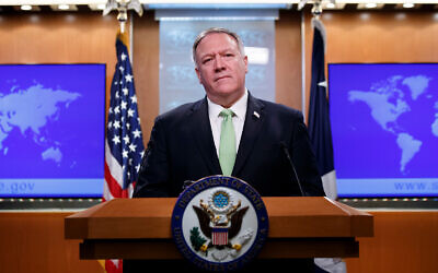 Le secrétaire d'Etat américain Mike Pompeo s'exprime au département d'Etat de Washington, le 11 décembre 2019 (Crédit : AP Photo/Alex Brandon)