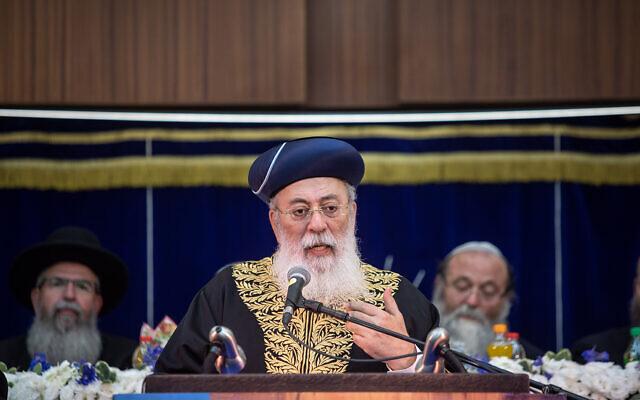 Le grand rabbin de Jérusalem Shlomo Amar pendant les fêtes de la journée de Jérusalem à Jérusalem, le 2 juin 2019 (Crédit :  Aharon Krohn/Flash90)