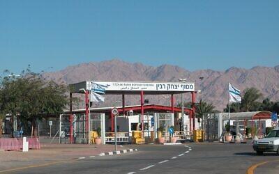 Le terminal  Yitzhak Rabin au poste-frontière de Wadi Araba entre Israël et la Jordanie (Crédit : CC BY 2.5, Wikipedia, NYC2TLV)
