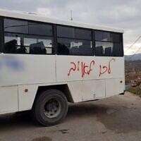 """Un bus utilisé pour transporter des agents de la Police aux frontières vers l'avant-poste de Kumi Ori à proximité d'Yitzhar a été tagué avec la phrase """"aller [rejoindre] l'ennemi"""" le 8 décembre 2019. (Police aux frontières)"""