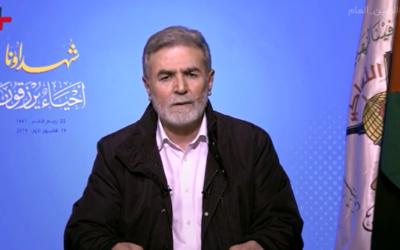 Ziad al-Nakhala, le secrétaire général du Jihad Islamique, prononçant un discours télévisé le 19 décembre 2019. (Capture d'écran: YouTube)