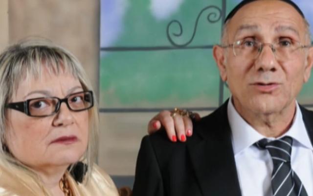 Tamar Kaduri, à gauche, avec son mari Yehuda, retrouvés morts à leur domicile d'Armon HaNatziv, le 13 janvier 2019. (Autorisation)