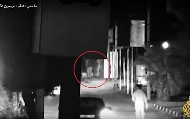 Une image extraite d'un documentaire d'Al-Jazeera diffusé en décembre 2019, détaillant un raid des renseignements israéliens dans la bande de Gaza l'année précédente (Capture d'écran : YouTube)