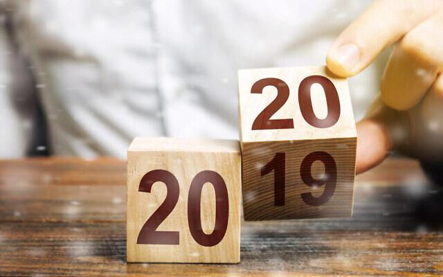 Photo d'Illustration de la nouvelle année et de la fin de la décennie (Crédit : Andrii Yalanskyi)