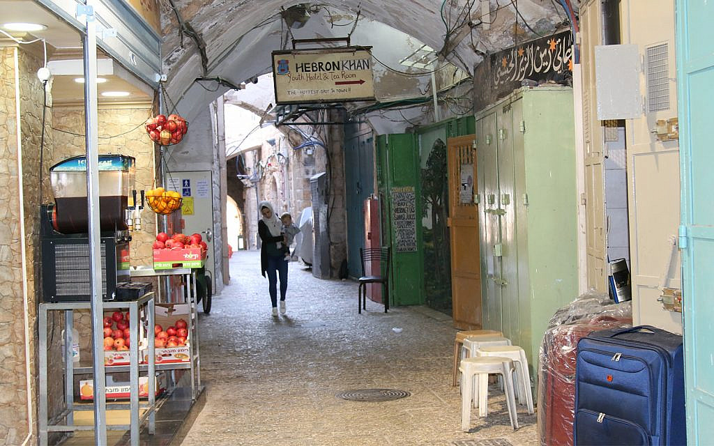 La Maaleh Hamidrasha du quartier musulman accueillait un orphelinat du 14è siècle (Crédit : Shmuel Bar-Am)