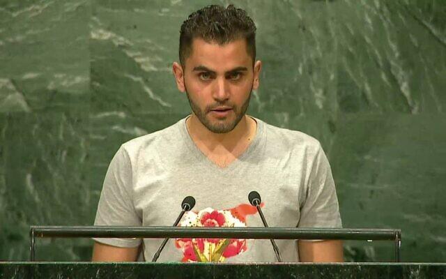 Mohammed Badran à la tribune de l'ONU en 2018. (Capture décran YouTub)