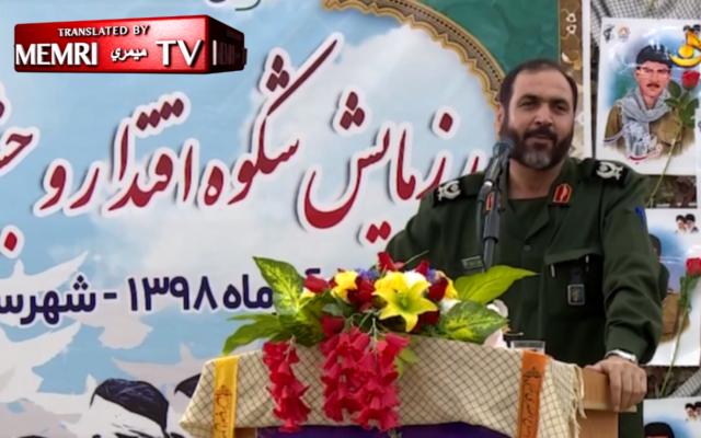 Le général iranien Allahnoor Noorollahi prononce un discours à Busheh, le 29 novembre 2019, diffusé sur Bushehr TV. (Crédit : MEMRI)