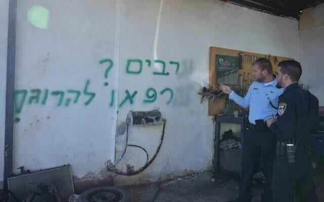"""Une inscription sur un mur du village palestinien d'Al-Jib disant : """"Arabes ? Chassez-les ou tuez-les !"""", le 19 décembre  2019 (Crédit : Police israélienne)"""