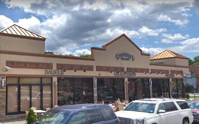 Sammy's Bagels à Teaneck, New Jersey. (Crédit  : Google Street View)