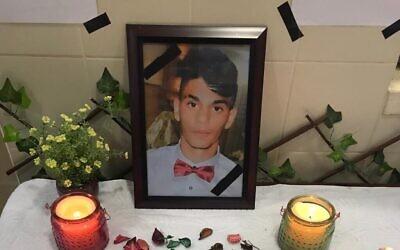 Adel Khatib, 17 ans, victime d'un meurtre. (Via Zman Yisrael)