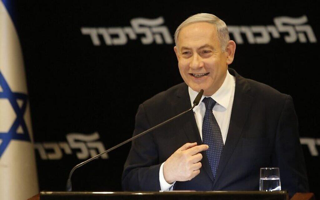 Le Premier ministre israélien Benjamin Netanyahu annonce son intention de déposer une demande d'immunité à la Knesset, à Jérusalem, le 1er janvier 2020. (GIL COHEN-MAGEN / AFP)