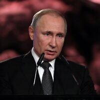 Le président russe Vladimir Poutine au 5e Forum de la Shoah, à Jérusalem, le 23 janvier 2020. (Crédit by Abir SULTAN / POOL / AFP)