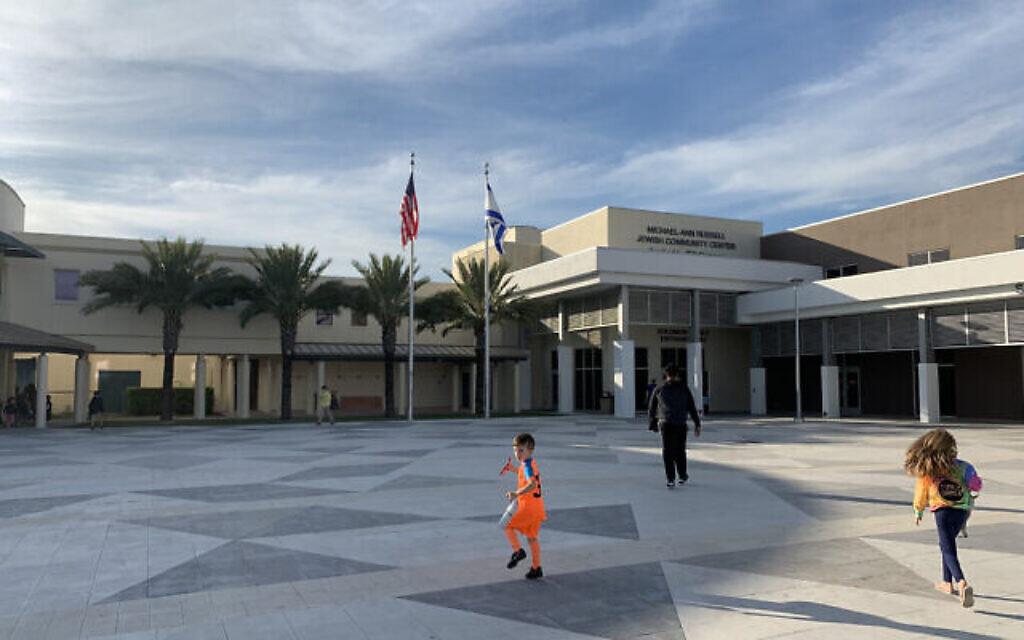 Le centre communautaire juif Michael-Ann Russell de Miami est populaire parmi les Juifs d'Amérique latine (Crédit : Josefin Dolsten/ JTA)