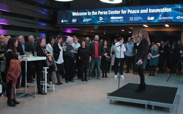 Le cocktail Welcome 2020 au centre Peres pour la paix et l'innovation lors duquel l'appel à candidature pour les start-ups a été lancé, le 13 janvier 2020 (Autorisation)