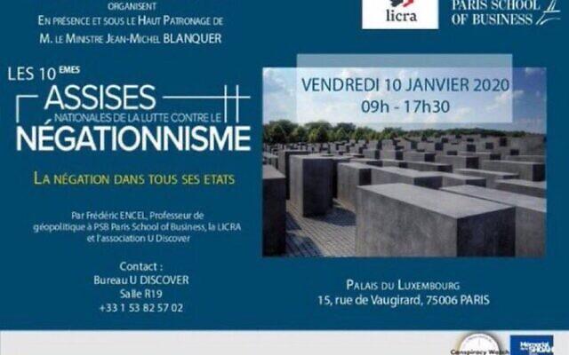 L'affiche des 10e assises nationales de lutte contre le négationnisme, le 10 janvier 2020 à Paris.
