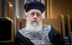 Le grand gabbin séfarade Yitzhak Yosef assiste à une cérémonie à Jérusalem, le 22 octobre 2017. (Yonatan Sindel/Flash90)