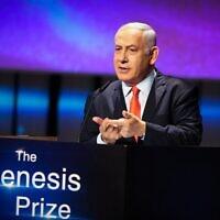 Le Premier ministre Benjamin Netanyahu s'exprime lors de la cérémonie de remise du prix Genesis, au théâtre de Jérusalem, le 20 juin 2019. (Flash90)