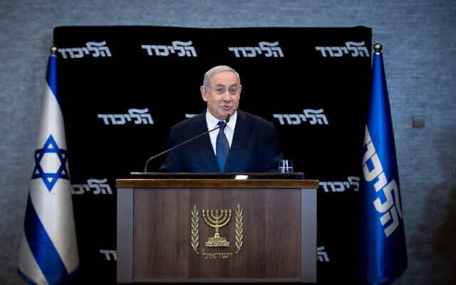 Le Premier ministre Benjamin Netanyahu donne une conférence de presse à l'Orient Hotel Jerusalem, le 1er janvier 2020. (Yonatan Sindel/Flash90)