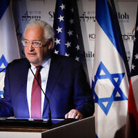L'ambassadeur américain en Israël, David Friedman, s'exprime pendant la conférence du Forum Kohelet au centre Menachem Begin de Jérusalem, le 8 janvier 2020 (Crédit : Olivier Fitoussi/Flash90)