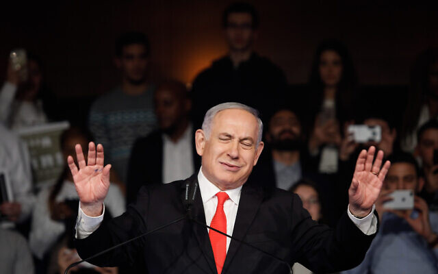 Le Premier ministre Benjamin Netanyahu s'exprime lors d'un événement de campagne du Likud au Centre de conventions internationales de Jérusalem, le 21 janvier 2020. (Olivier Fitoussi/Flash90)