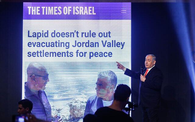 Le Premier ministre Benjamin Netanyahu s'exprime lors d'un événement de campagne du Likud au Centre international de convention de Jérusalem, le 21 janvier 2020. (Olivier Fitoussi/Flash90)
