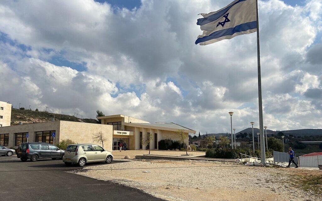 La yeshiva d'Itamar dans l'implantation du même nom, le 30 janvier 2020 (Crédit : Jacob Magid/Times of Israel)