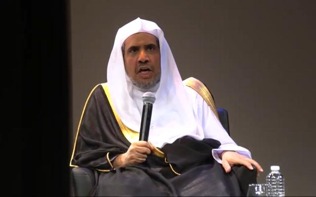 Mohammed al-Issa, le secrétaire général de la Ligue islamique mondiale, s'exprimant le 25 avril 2018 au Musée du patrimoine juif - Un mémorial vivant de la Shoah. (Capture d'écran: American Sephardi Federation)