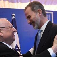 Le président Reuven Rivlin accueille le roi d'Espagne Felipe VI à sa résidence officielle à Jérusalem, le 22 janvier 2019. (Crédit : Haim Zach / GPO)